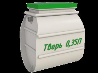 Тверь-0,35П