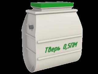 Тверь-0.5ПМ