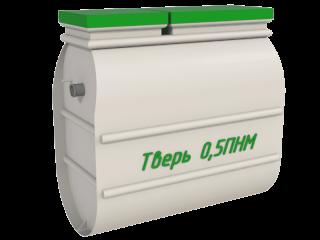 Тверь-0,5ПНМ