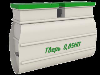 Тверь-0,85НП